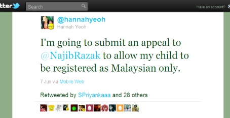 Twitter - @hannahyeoh- I'm going to submit an app ..._1313609164011