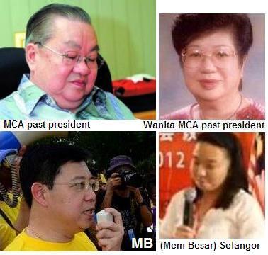 DAP becoming the spitting image of MCA