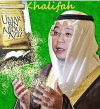 khalifahKGE