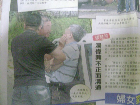Senior citizen bullied but The Star badmouths victim instead (2/6)