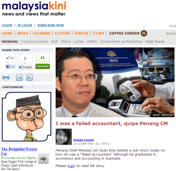 I was a failed accountant quips Penang CM Malaysiakini 2012-12-23 12-47-21