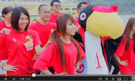Ong Sing Yee -- gadis yang pijak gambar Najib