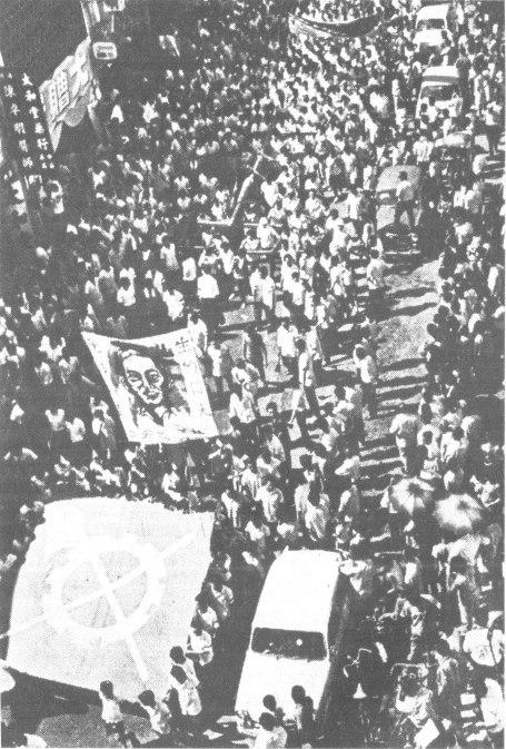 Perarakan mayat Lim Soon Seng, 9 Mei 1969