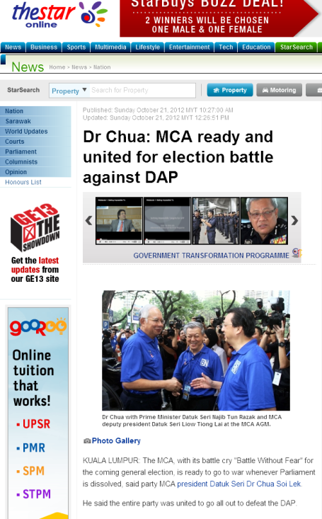 Dr Chua MCA ready and united for election battle against DAP