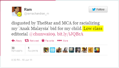 ramachandran_m lowclass TheStar and MCA