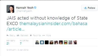 TwitterhannahyeohJAIS acted without knowledge