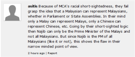 DAP blamed3