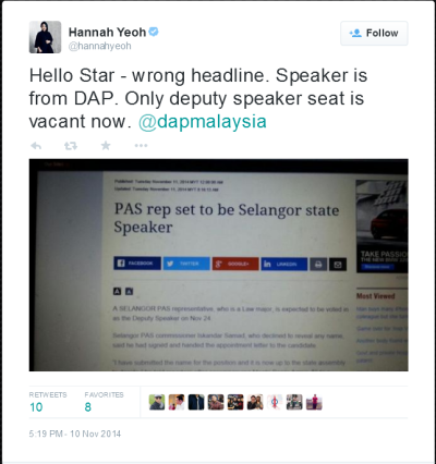 Hannah Speaker is from DAP