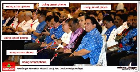 smart phone Gerakan