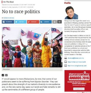 WCW3 No to race politics http://www.thestar.com.my/Opinion/Columnists