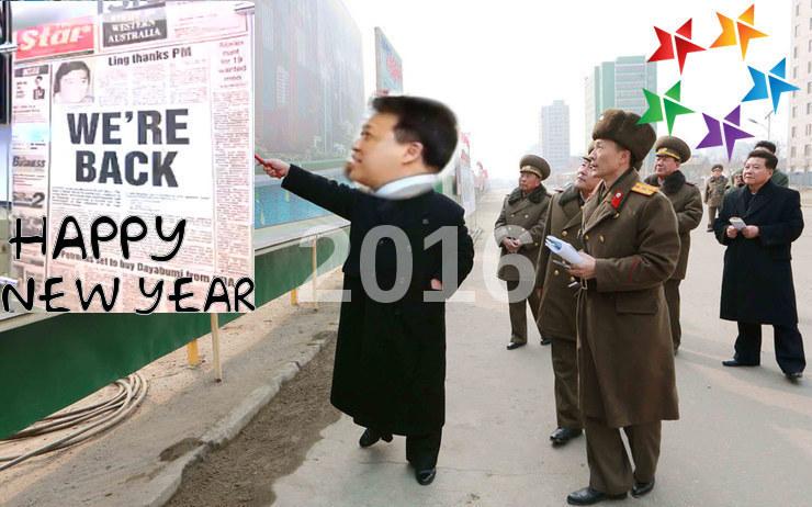 Jstar 2016 greetings